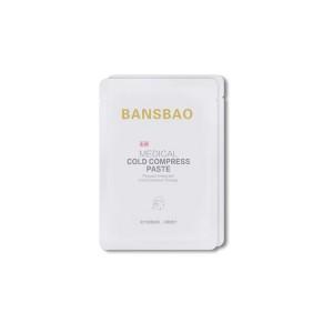 HBB BANSBAO MEDICAL COLD COMPRESS PASTE